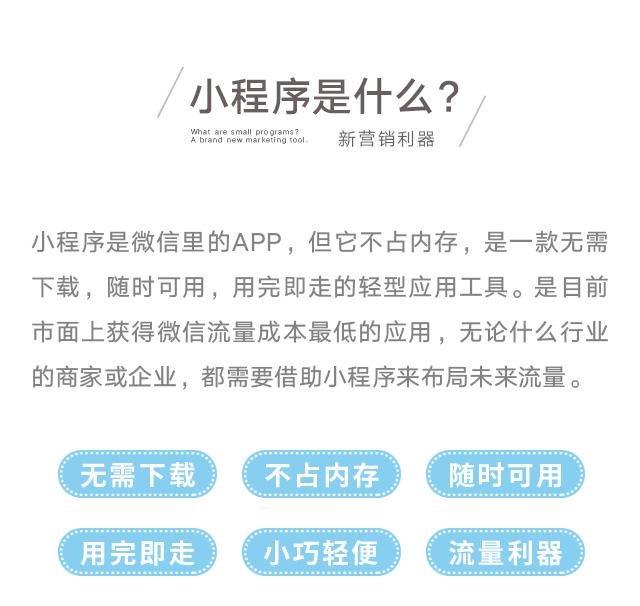 小程序_04.jpg